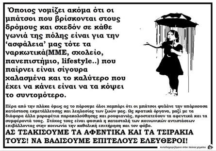 αφίσα 01-11-2010
