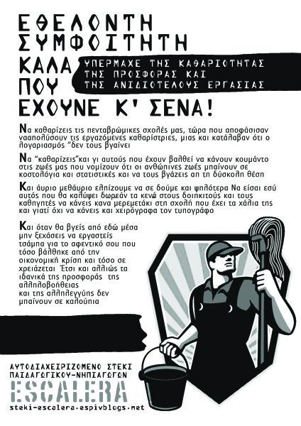 αφίσα 11-2014