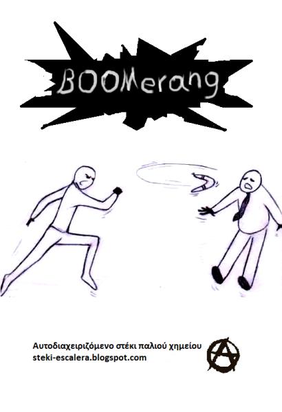 BOOMerang 29/11/2011 (1)