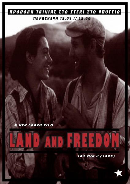 """Προβολή Ταινίας """"Land and Freedom"""" 18/03/2016"""